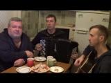 Михаил Круг - Магадан (Вокал Д. Волгин, Баян А. Васин, Гитара Т. Кирин)