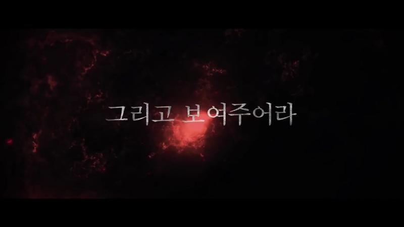 Black Desert - Пробуждение Лан ЭПИК! трейлер - Lahn Awakening