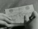 В сберегательной кассе (1974).mp4