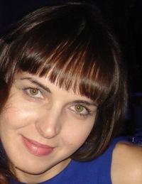Елена Павлова, 14 мая , Тюмень, id122182563
