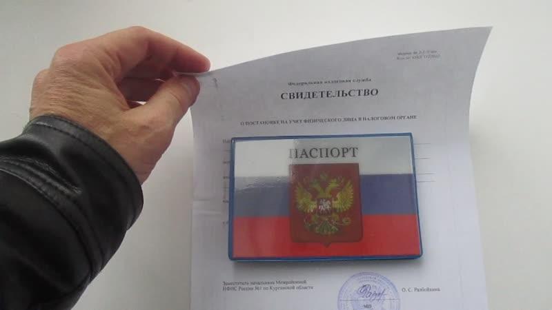 крутая справка от ФНС РФ словно неуважение к самому себе