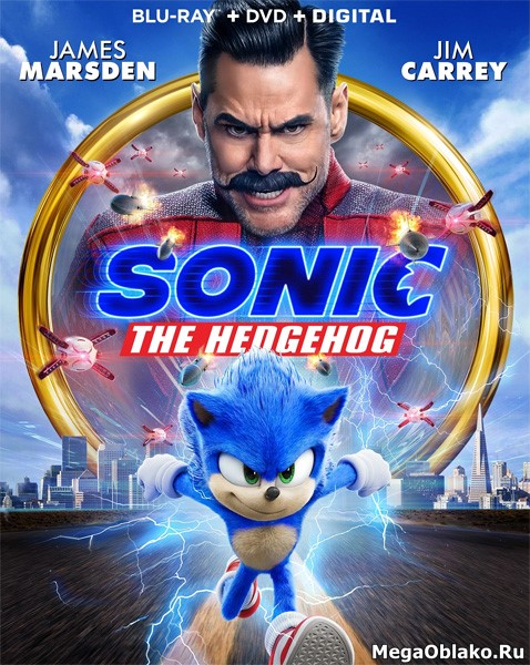 Соник в кино / Sonic the Hedgehog (2020/BDRip/HDRip)