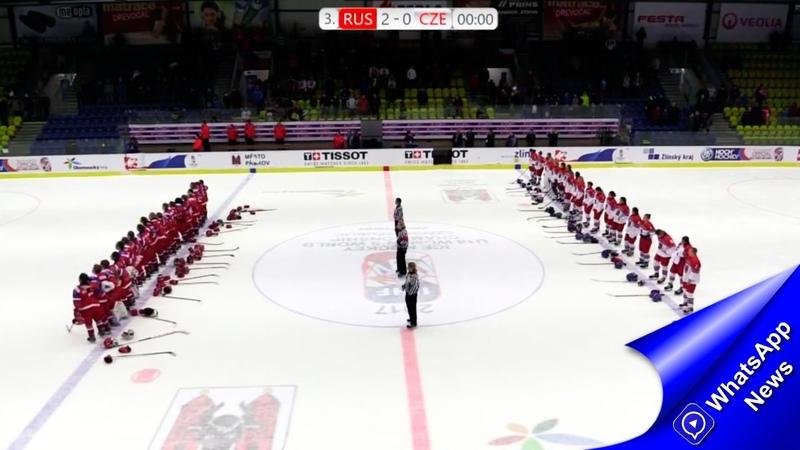 Позор чешские болельщики на матче по хоккею освистали гимн России но россиянки не растерялись