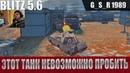 WoT Blitz - Никто не может пробить Mauschen и спасительный ВБР - World of Tanks Blitz (WoTB)