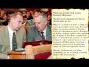 СЕНСАЦИЯ! ПРОРОЧЕСТВА Василия Немчина(стали известны новые подробности)