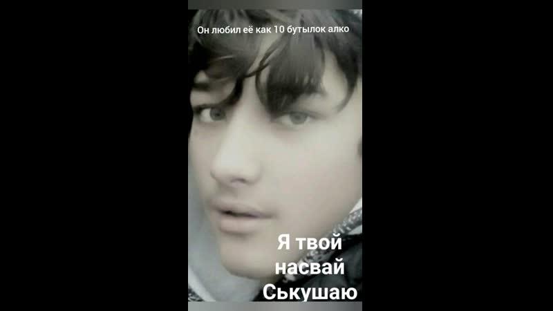 Рома Семёнов любил её но алко больше Влад Гудков feat Никита Гагарин