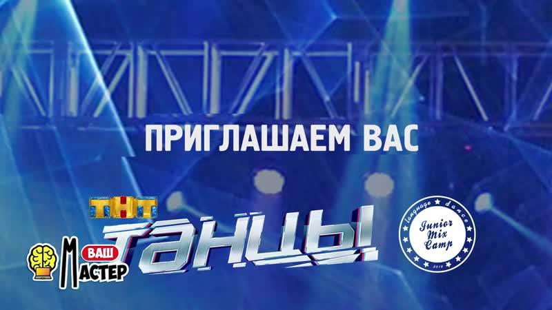 Стильное интро | видео заставка| ВашМастер | vk.com/yourmaestro | ymaetsro.ru