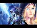 Как сердце Сильваны было разбито в последний раз Warcraft Вирмвуд