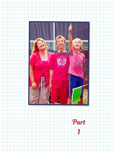 Хорошие дети не плачут - Книга фанфиков