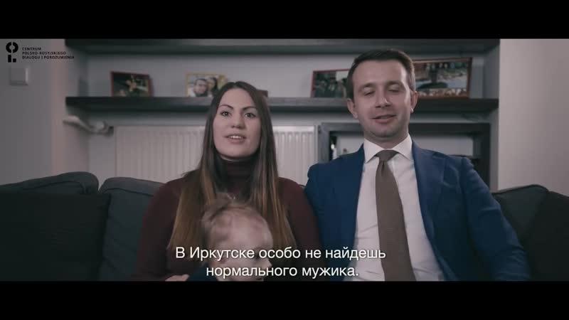 Miłość polsko russkaja lubow - odc. 1 - Żadnego faceta z Rosji. Nigdy!