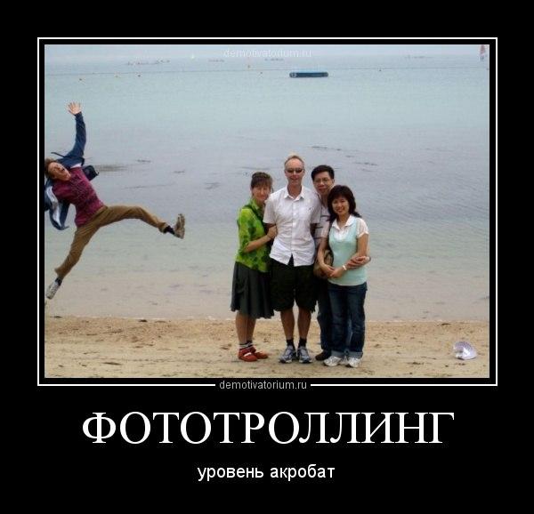 Андрейченко наталья и ее дети фото систрума погрузился розовый