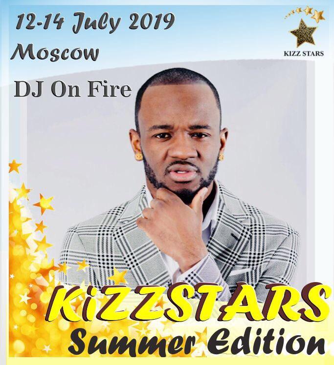 Афиша Kizz Stars summer Edition 12-14 июля 2019