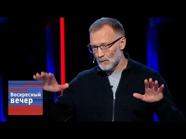 Михеев предложил ПЫТАТЬ всех, кого обвиняют и задерживают в США. Вечер с Соловьевым от 20.01.19