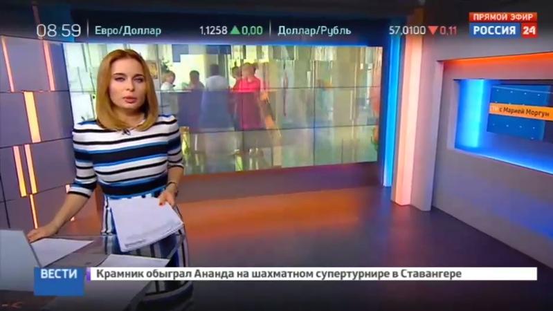 Новости на Россия 24 • Отравление в Чите: в ядовитых конфетах оказались синтетические наркотики