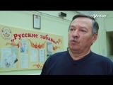 Урок движения. Народный танец. Геннадий Гусев (Москва)