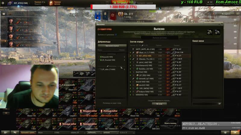 Пехота учится Летать = War Thunder KOT NEWGAME