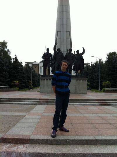 Слава Князев, 14 ноября , Москва, id164309257