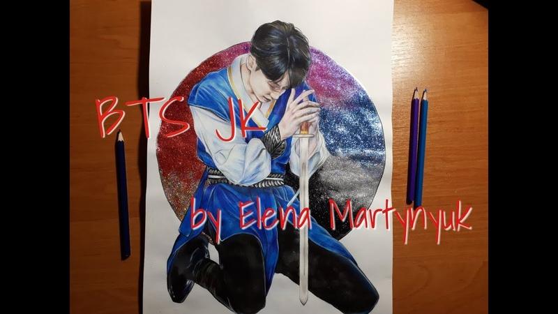 BTS JK never give up  choson hanbok  drawing (by Elena Martynyuk)