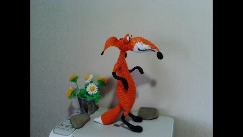 Хитрый лис, ч.1. Tricky fox, р.1. Amigurumi. Crochet. Амигуруми. Игрушки крючком.