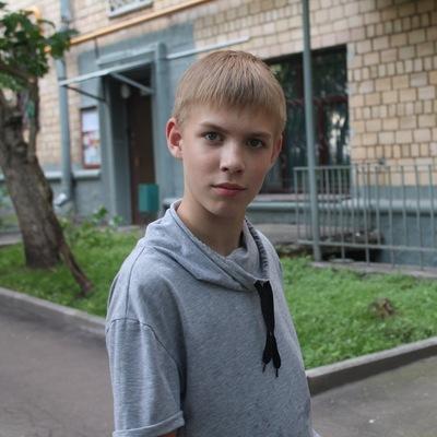 Некит Сайгашкин, 8 июля 1998, Ува, id180728460