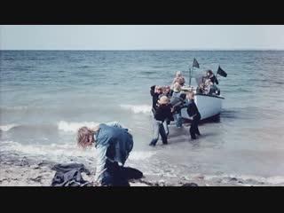 Оставьте нас одних  (драма, триллер 1975 год)