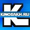 КИНОСАХ.ru