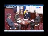 Вести Россия 24  выступление Януковича 02,04,2014