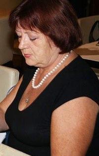 Валентина Котюк