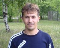 Сергей Лемиш, 31 декабря 1995, Луганск, id180853052