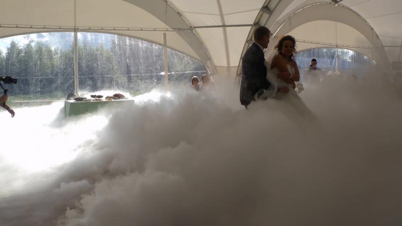 ТЯЖЕЛЫЙ ДЫМ ОДНА установка на свадебный первый танец. Тяжелый дым на свадьбу? Звонить: 8 (921) 406-84-88.