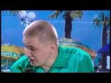 КВН-2012,Летний Кубок в Сочи,БАК-Соучастники - СТЭМ