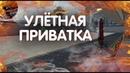 🍉ПРИВАТНЫЙ ЧИТ для CS GO WH ESP BHOP AIM LEGIT INVENTORY CHANGER Смотрю Рейна