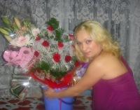 Наталья Тюфтяева, 13 августа , Сергиев Посад, id33498082