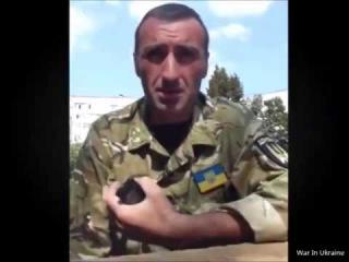 Бойцы батальона Донбасс о