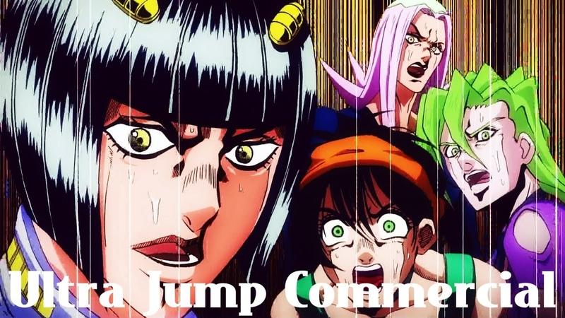 JoJo's Bizarre Adventure Part 5 Vento Aureo Ultra Jump Commercial