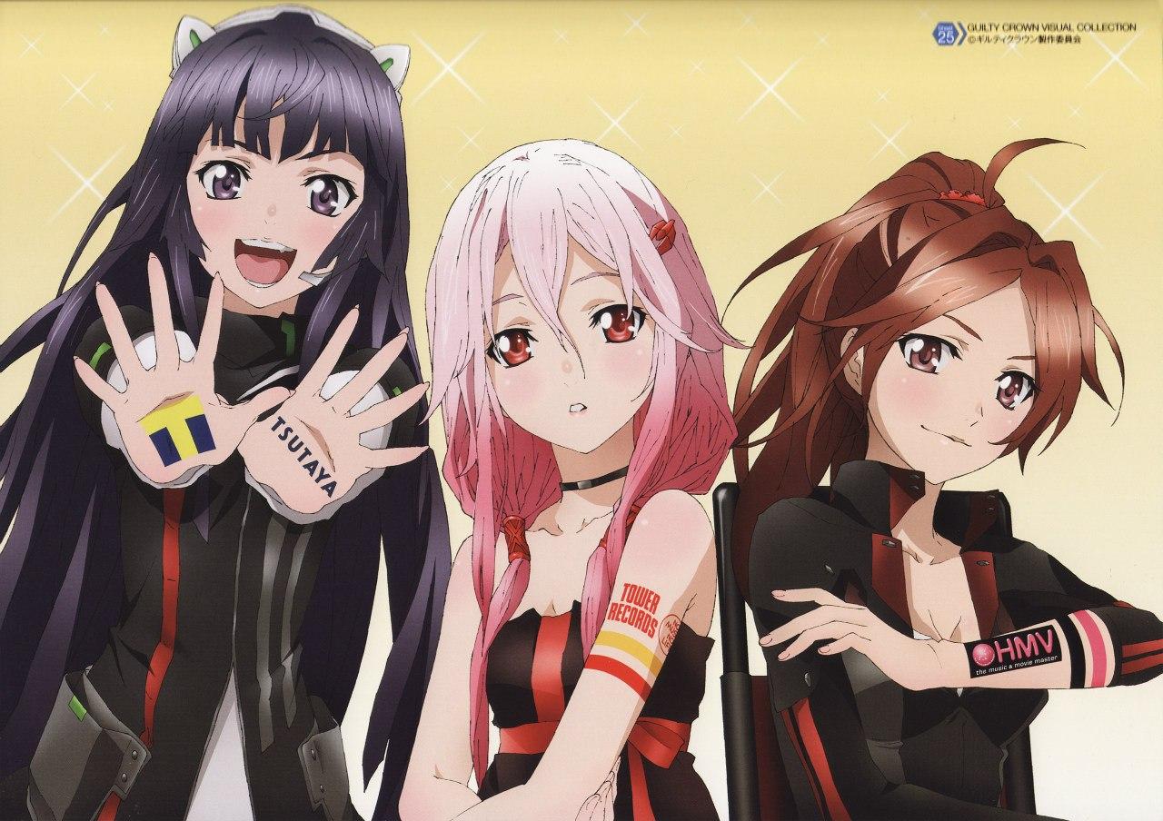аниме 3 подруги картинки