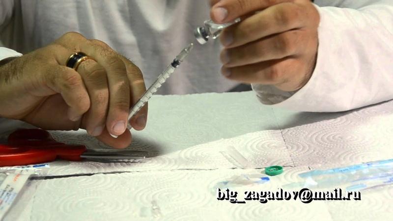 Как разводить пептиды