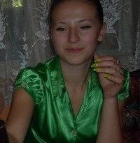 Татьяна Байселова