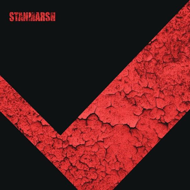 Новый EP группы STANMARSH - V (2013)