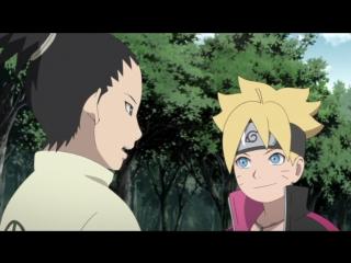 Boruto: Naruto Next Generations / Боруто: Новое поколение Наруто - 74 серия   Dejz, Silv & Lupin [AniLibria.Tv]