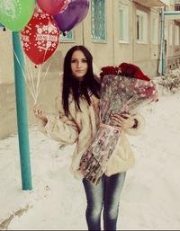 Наталья Хламова, 3 января , Ангарск, id81233860