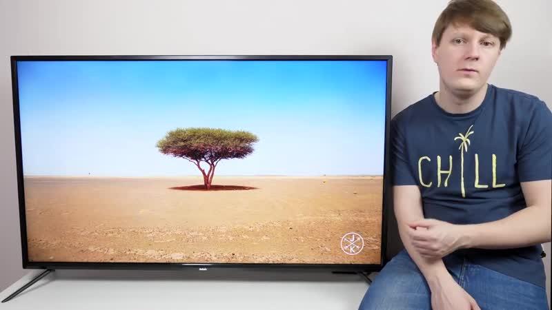 BBK 50LEX-6027-UTS2C K-телевизор