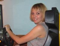 Екатерина Суханова, 11 октября 1986, Вельск, id47287191