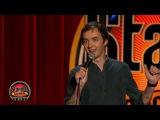 Stand Up: Денис Романцов - О заикании и кукле Барби