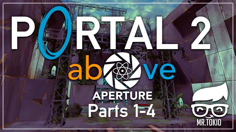 Portal 2 Above Aperture Parts 1-4 ► Проходим моды вселенной Portal