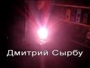 MINI DERBY LED 43WRGBW ПРОДАМ СВЕТОМУЗЫКУ 067 785 0335