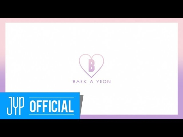 🎉 Baek A Yeon DEBUT 6th Anniversary 💜
