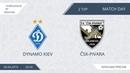 AFL19. EuroLeague B. Group D. Day 2. Dynamo Kiev - CSK-Pivara