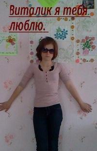 Настя Аралкина, 7 января , Киев, id220916102