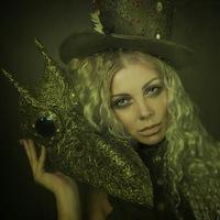 Алиса Раева